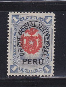 Peru N23 MH Chilean Occupation