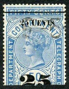 Ceylon Telegraph Stamp SGT38 25c on 5oc blue  upper half used