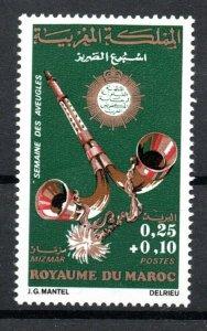 1972- Morocco - Blind Week-Health - traditional musical instrument- Set 1V.MNH**