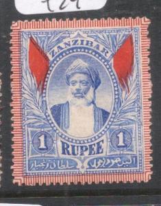 Zanzibar SG 200 MOG (4djs)