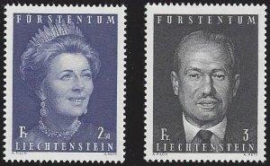 Liechtenstein #472-3 MNH set, Princess Gina & Prince Frans Joseph II, issued1970