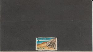 EGYPT C147 MNH 2014 SCOTT CATALOGUE VALUE $3.50
