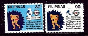 Philippines 1447-48 MNH 1980 set    (ap4162)
