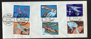 Yemen #C86-91 (1982 Aviation History) VF used set on FDC