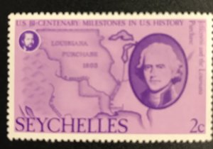 Seychelles Scott # 371 MNH