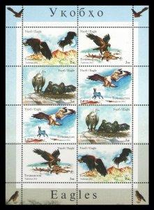 Tajikistan 2016 birds of prey eagles klb MNH