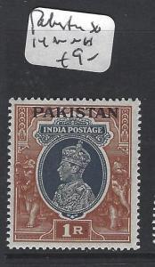 PAKISTAN (P1306B)  ON INDIA KGVI 1R  SG 14   MNH