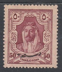 TRANSJORDAN 1928 CONSTITUTION OVERPRINTED KING 50M