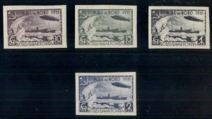 RUSSIA #C26-9, Complete Zeppelin set, IMPERF, og, NH, VF, Scott $228.50