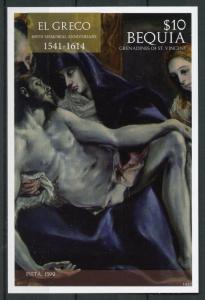 Bequia Gren St Vincent 2014 MNH El Greco 400th Mem 1v Imperf S/S I Art Stamps