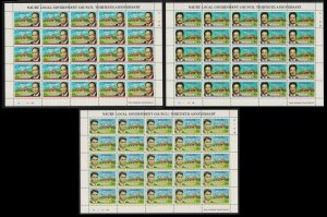 Nauru 30th Anniversary of Nauru Local Government Council 3v Full Sheets