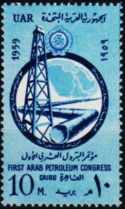 Egypt. 1959 10m S.G.594 Unmounted Mint