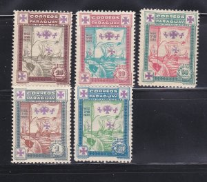 Paraguay 330-334 MH Ships