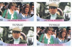 Tuvalu 382a-b Pair MNH Blk 4 Royal Wedding 1986 (T0024)