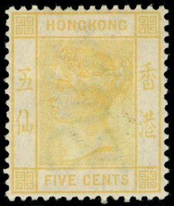 HONG KONG SG58, 5c yellow, M MINT. Cat £28.
