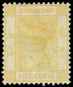 HONG KONG SG58, 5c yellow, M MINT. Cat £28.