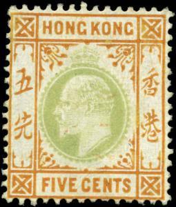 Hong Kong Scott #74 Mint No Gum
