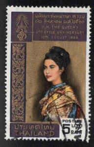 THAILAND Scott 516 Used Queen Sirikit key stamp