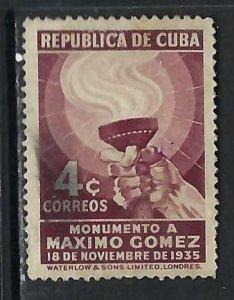 CUBA 334 VFU CH1-77-5