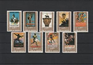 Umm Al Qiwain Olympic Sports Stamps Ref 24881