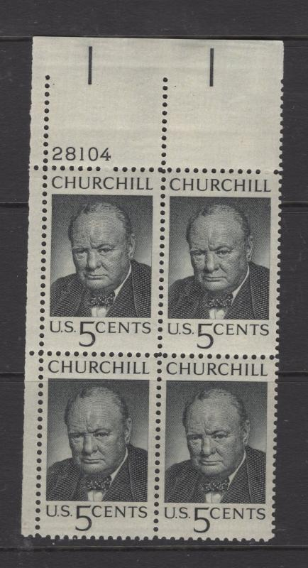 US 1964 Churchill Memorial P# Block of 4 Stamps Scott 1264 MNH