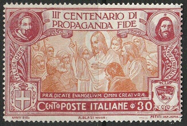 Stamp Italy SC 144 1923 300th Anniversary Propagation of Faith Christ Gospel MH