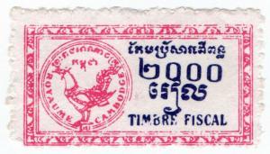 (I.B) France Colonial Revenue : Cambodia Duty 50R