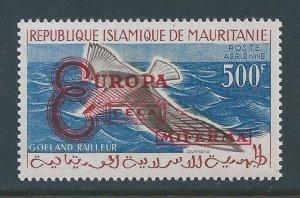 Mauritania #C16 NH With European Coal & Steel Ovpt. Type 2