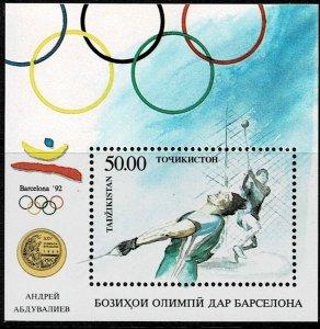 1993 Tajikistan Souvenir Sheet Scott Catalog Number 33 Unused No Gum