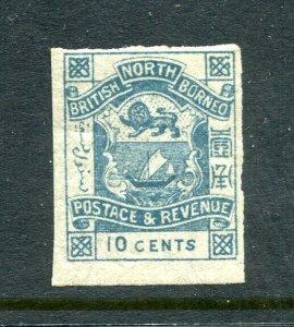 x18 - BRITISH NORTH BORNEO 10c Mint OG MLH Imperf. 1887-92 Issue