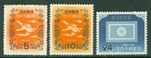 JAPAN  1952  Prince Akihito Nomination set  Sk# C232-234  MINT MH