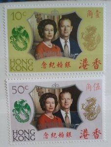 Hong Kong 1972 25th Anniversary Wedding of Queen Elizabeth II & Prince Philip