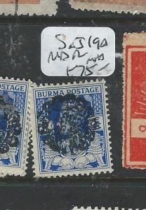 BURMA JAPANESE OCCUPATION  (P2207B) PAPYON SG J19A   SIGN ROWELL MNH