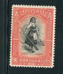 Portugal #434 mint  - Make Me A Reasonable Offer
