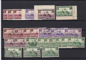egypt vintage air stamps ref r9809
