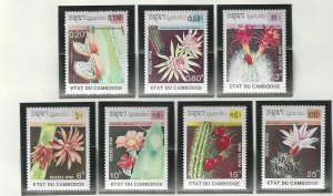 Cambodia Stamps Scott #1057 To 1063, Mint Never Hinged