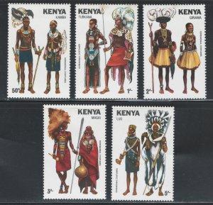 Kenya 1980 Ceremonial Tribal Costumes Scott # 207 - 211 MH