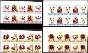 St. Vincent Grenadines Bequia Sc# 178-181 MNH Blocks/10 IMPERF (ERROR) 1985 Dogs