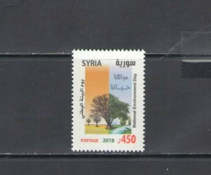 SYRIA: Sc. 1771 /** ENVIRONMENT DAY **/  Single / MNH.