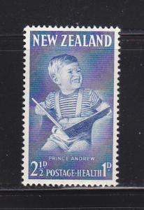 New Zealand B65 MNH Prince Andrew