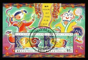 CHRISTMAS ISLAND SGMS402 1994 CHINESE NEW YEAR YEAR OF THE PIG FINE USED