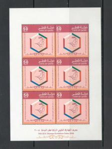 QATAR:  Sc. 1039 /**1st GCC STAMP EXHIBITION**/ Sheet of 6 / MNH.