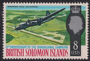 British Solomon Islands 1967 QE2 8ct Pacific War Umm SG 160 ( L1109 )