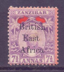 KUT Britiish East Africa Scott 93 - SG85, 1897 7.1/2a on Zanzibar unused no gum