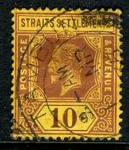 Straits Settlements: 1927; Sc. # 191; O/Used Single Stamp