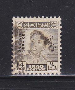 Iraq O145 U King Faisal II