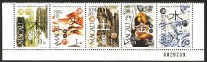Macau 1997 Fung Shui Stamps Set of 5 MNH