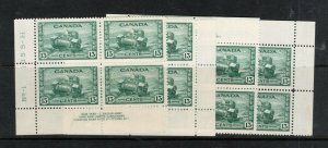 Canada #258 Very Fine Never Hinged Plate #1 Match Set