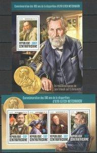 CA090 2016 Central Afrique 100 Commemoration Mort Ilya Metchnikov KB + Bl MNH
