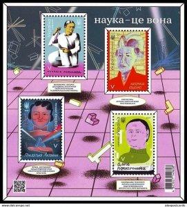 UKRAINE 2021-18 Famous Women - Scientists. Caricatures. S/Sheet, MNH